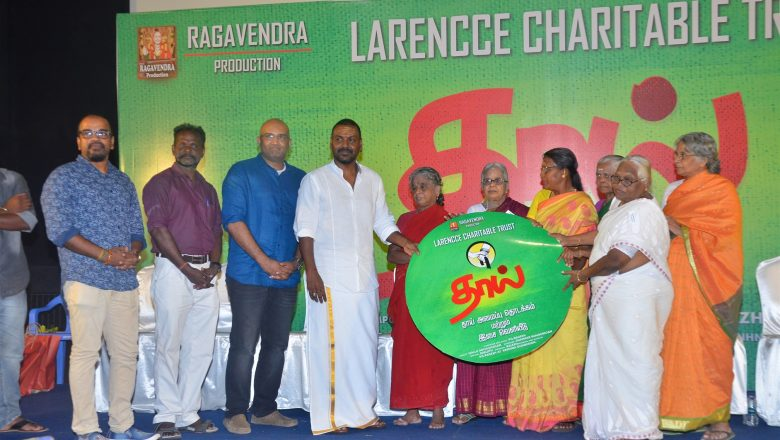 """RAGHAVA LAWRENCES """" THAAI SONGS """"  MOTHERS DAY SPECIAL SONG RELEASE EVENT STILLS"""