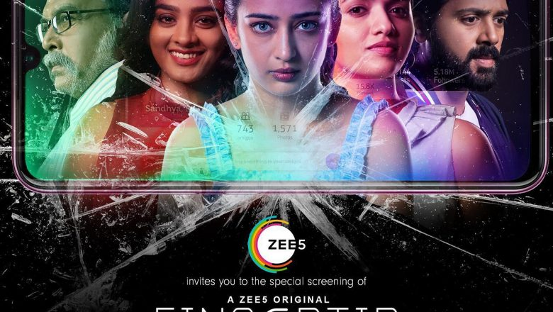 ZEE5 LAUNCHES FINGERTIP – A SOCIAL MEDIA THRILLER FEATURING AKSHARA HAASAN ~The showwill feature 5 intriguing stories focusing on the ill effects of social media~  ZEE5's Fingertip premieres on 21st August.