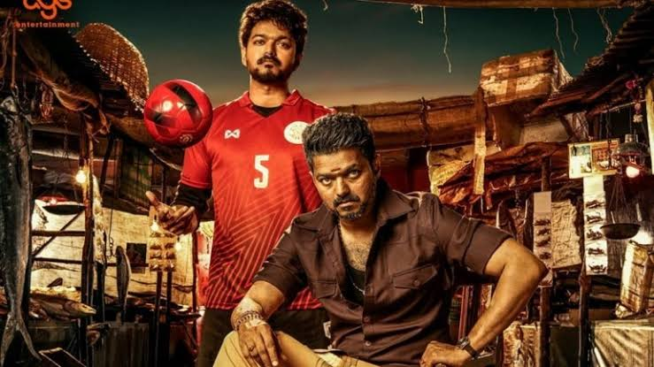 BIGIL' – Whistles louder in the Court of law