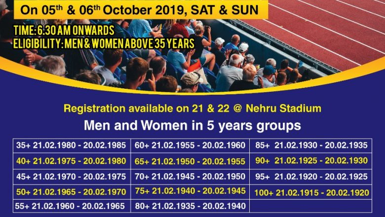 Chennai District Masters Athletic Meet 5th & 6th October, 2019