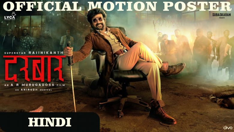 Darbar Motion Poster (  Hindi )