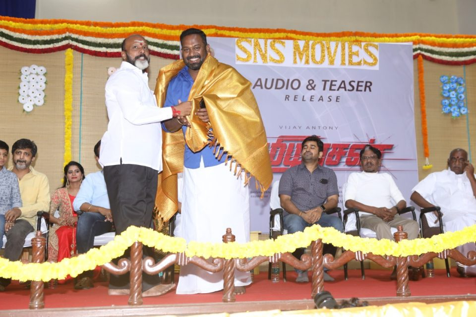Thamezharasan Audio launch stills