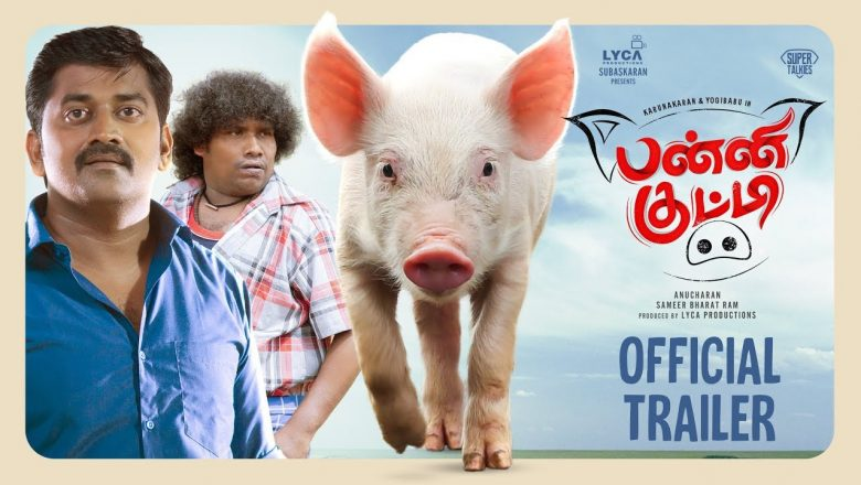 Panni Kitty Movie Official Trailer