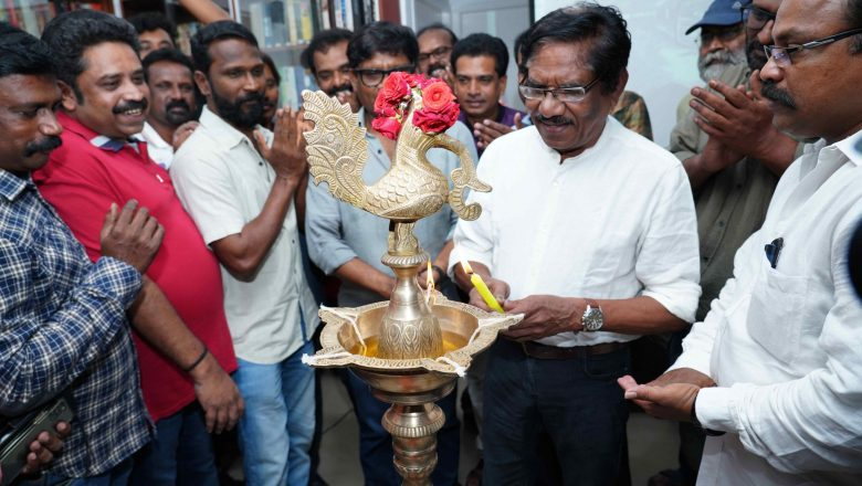 New Premises of Director Balumahendra Library Opening Event Stills