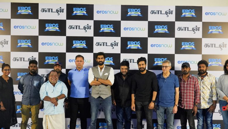 """Kaadan"" Teaser Launch & press meet Stills"