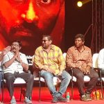 Marijuana Audio & Trailer Launch Stills
