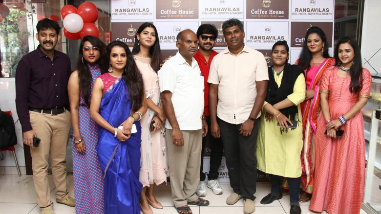 'Ranga Vilas' Hotel Launch @ ICF Bus Depot Stills