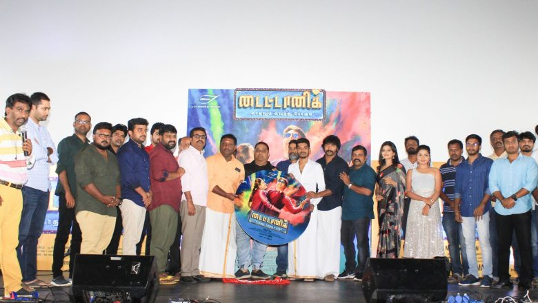 "Titanic""-Kaadhalum Kavundhu Pogum"" Movie Audio launch stills."