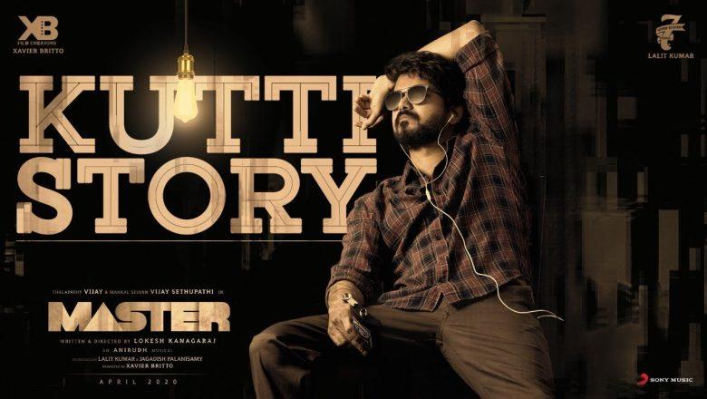 Master Kutti Story Lyrics | Thalapathy Vijay | Anirudh ravichander | Lokesh Kanagaraj