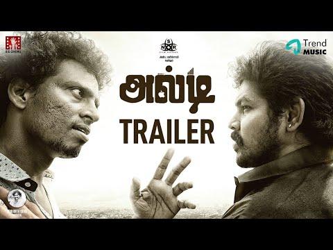 Alti Movie Official Trailer
