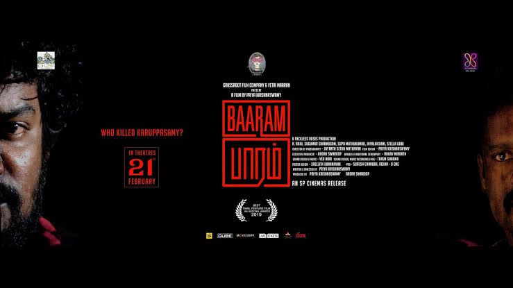 Baaram Movie Official Trailer