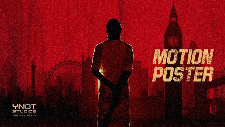 D40 | Official Motion Poster | Dhanush | Karthik Subburaj | YNOT Studios