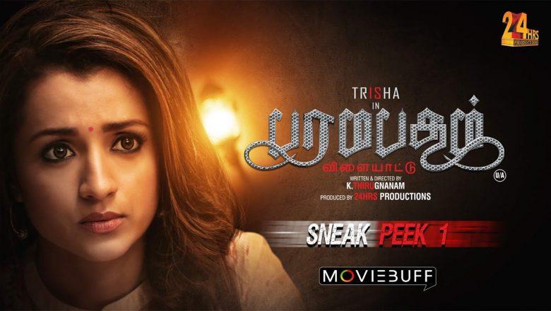 Paramapatham Vilaiyattu Sneak peek 01 | Trisha | Nandha | Directed by Thiru Gananam