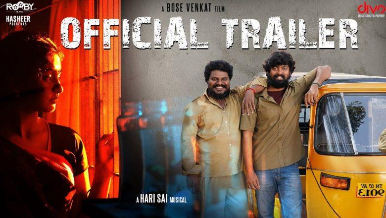 Kanbi Maadam Movie Official Trailer