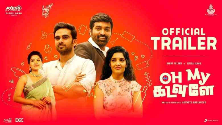 Oh my Kadavule Official Trailer