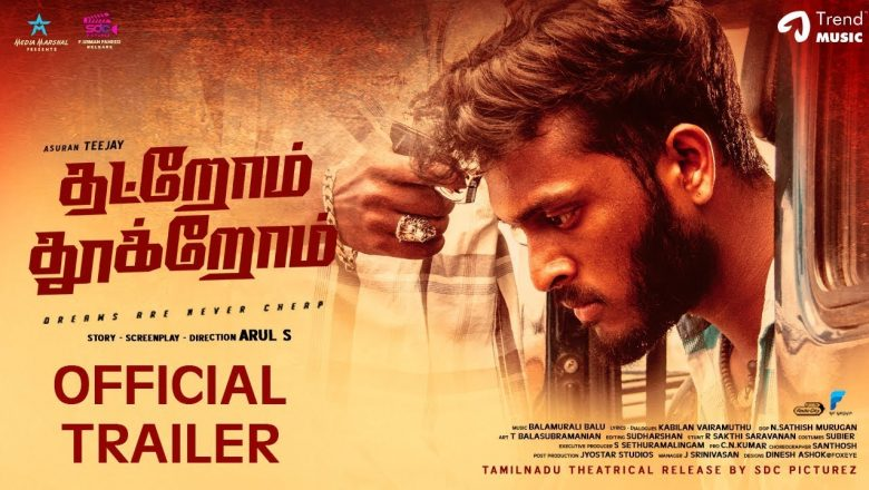 Thatrom Thookrom Movie Official Trailer