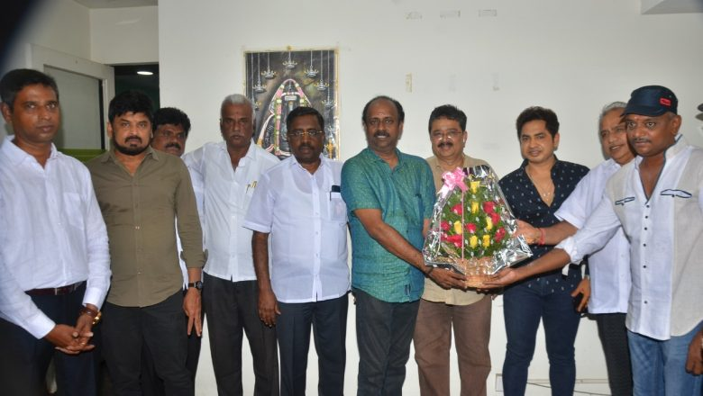 TAMIL FIM PRODUCER'S COUNCIL ELECTION (2020-2022)