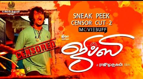 Cypsy Movie Sneak peek | Censor cut 02 | Jiiva | Rajumurugan | Santhosh Narayanan | Natasha