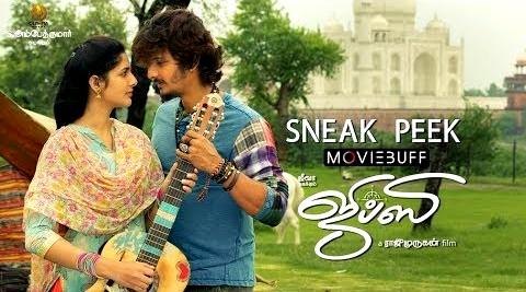 Cypsy Movie Sneak peek 03 | Jiiva | Rajumurugan | Santhosh Narayanan | Natasha