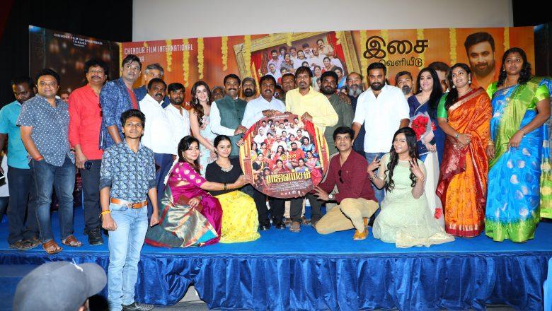 Raajavamsam Audio Launch Stills