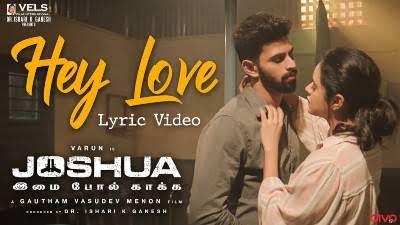 Joshua Movie Lyric Video | Varun | Shashaa tirupati | Karthik Goutham