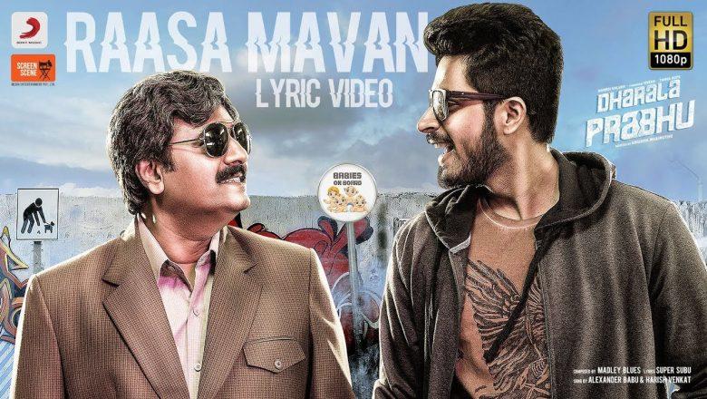 Dharala Prabhu movie Lyric Video