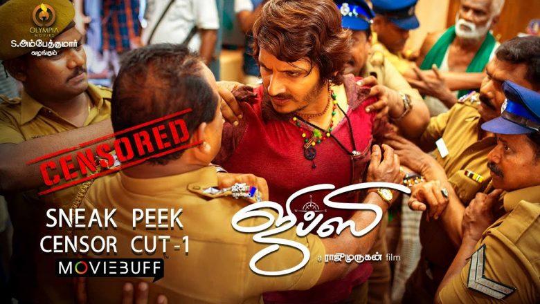 Cypsy Movie Sneak peek | Censor cut 01 | Jiiva | Rajumurugan | Santhosh Narayanan | Natasha