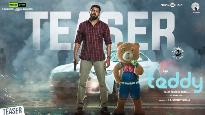 Teddy Official Teaser