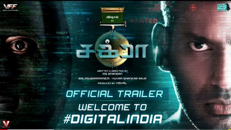 CHAKRA Official Tamil Trailer