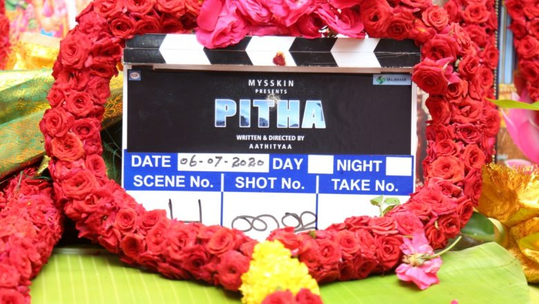 'Pitha' Movie Pooja Stills