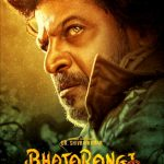 The Teaser of the Kannada film Bhajarangi2 was released earlier today.