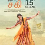 Actress Keerthy Suresh's Sakhi Teaser Will Be Out On August 15th