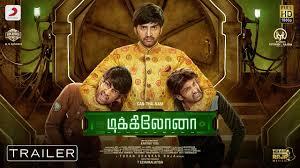 Dikkiloona Official Trailer   Santhanam   Yuvan Shankar Raja   Karthik Yogi