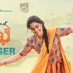 Good Luck Sakhi Telugu Official Teaser | Keerthy Suresh | Aadhi | Pinisetty | DSP | Nagesh Kukunoor