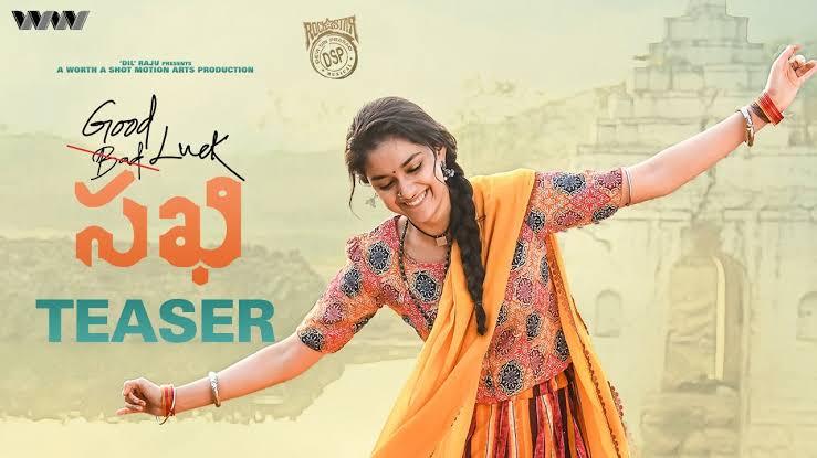 Good Luck Sakhi Telugu Official Teaser   Keerthy Suresh   Aadhi   Pinisetty   DSP   Nagesh Kukunoor