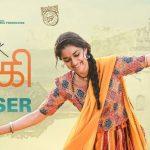 Good Luck Sakhi Tamil Official Teaser | Keerthy Suresh | Aadhi | Pinisetty | DSP | Nagesh Kukunoor
