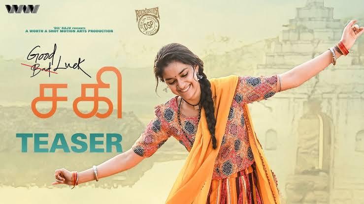 Good Luck Sakhi Tamil Official Teaser   Keerthy Suresh   Aadhi   Pinisetty   DSP   Nagesh Kukunoor