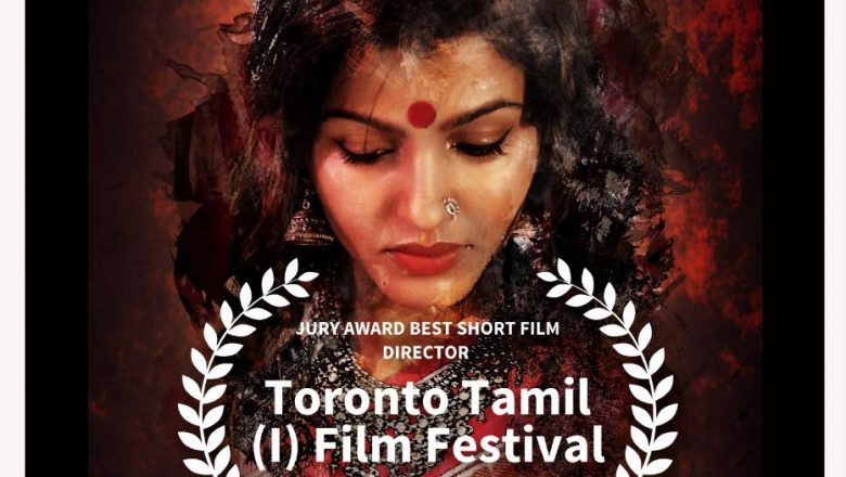"""We are excited to inform Tamil film fans that """"SINAM"""" won the """"Best Director Jury Award"""" for a Short film atthe"""