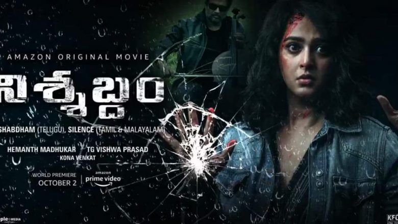 DIRECT TO DIGITAL: AMAZON PRIME VIDEO ANNOUNCES THE GLOBAL PREMIERE OF HIGHLY ANTICIPATED ANUSHKA SHETTY AND R MADHAVAN-STARRER – NISHABDHAM.