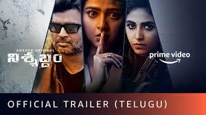 Nishabdham – official trailer ( Telugu )   R.Madhavan   Anushka Shetty   Amazon Original Movie   October 02