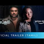 Silence – official trailer ( Tamil )  | R.Madhavan | Anushka Shetty | Amazon Original Movie | October 02