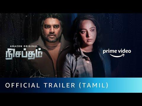 Silence – official trailer ( Tamil )    R.Madhavan   Anushka Shetty   Amazon Original Movie   October 02