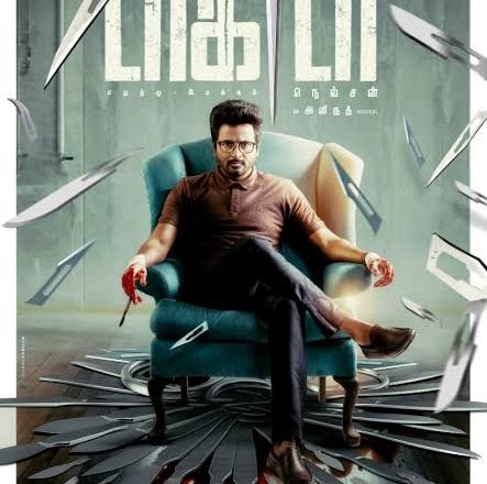 """Actor Sivakarthikeyan's """"Doctor"""" in the final stages!"""