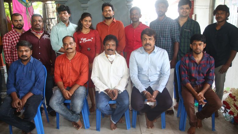 Co-produced by Ra Creations and Friday Film Factory Production No 01  Pooja Stills