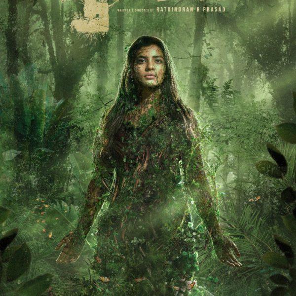 Actress Aishwarya Rajesh's Boomika