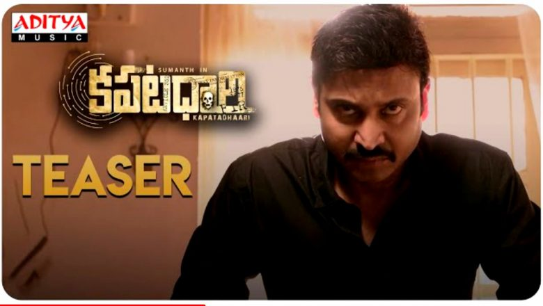 Kapatadhaari Telugu Official Teaser   Sumanth   Swetha Nanditha   Simom K King