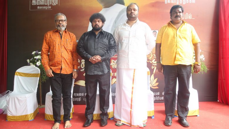 National leader Movie Pooja Stills