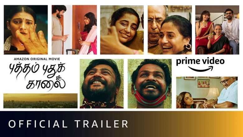 Putham Pudhu Kaalai Official Trailer   Tamil   Amazon original movie   October 16