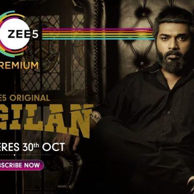 Mugilam Official Teaser | Karthik raj | Ramya Pandian | Premieres 30th October On ZEE5