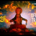 Mookuthi Amman Tamil Official Trailer | RJ Balaji | Nayanthara | Streaming From November 14th